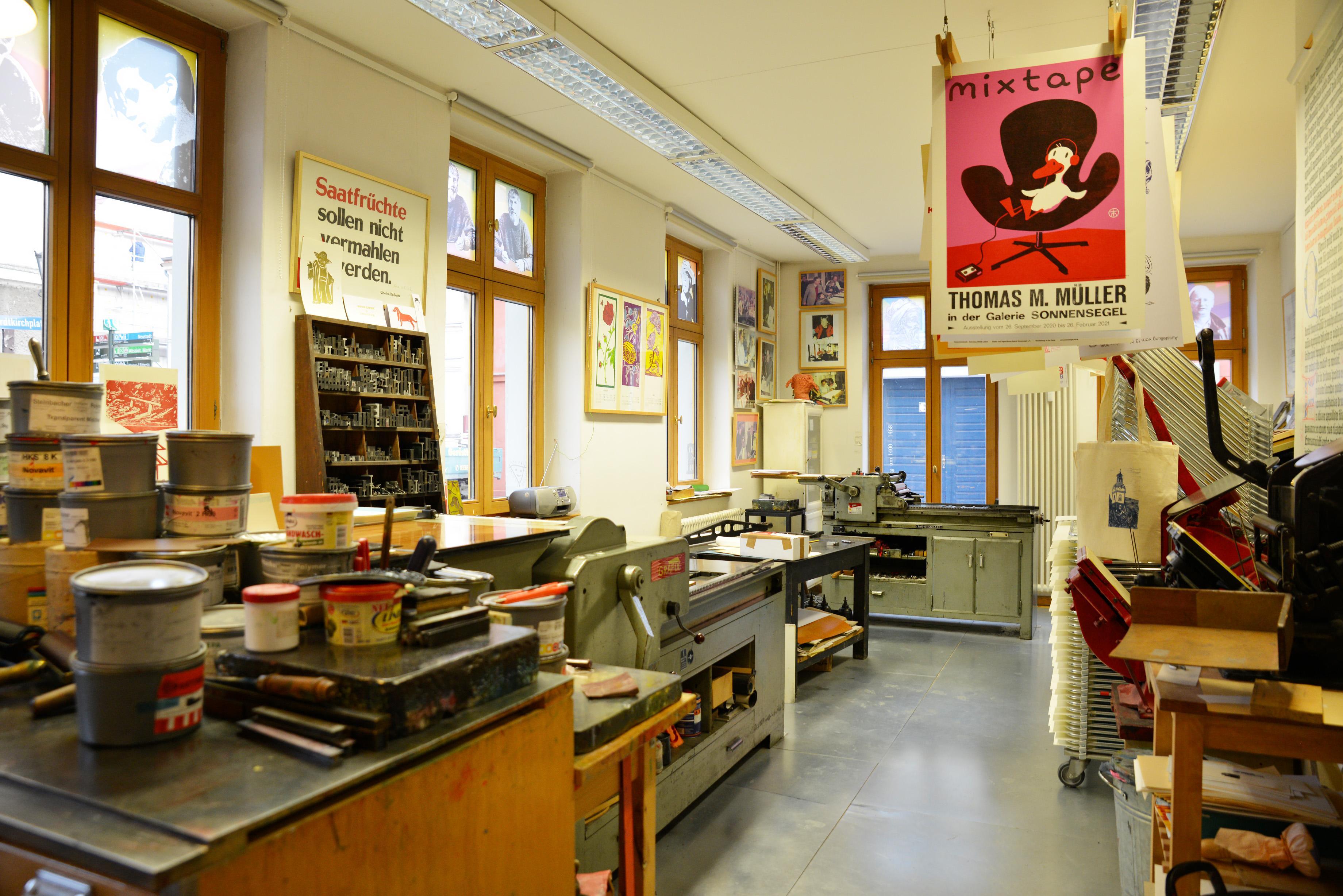 Raum der Kunstschule Sonnensegel
